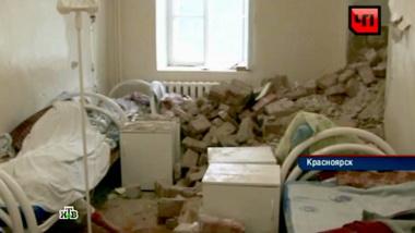 В Красноярске обрушившаяся стена больницы убила пациентку